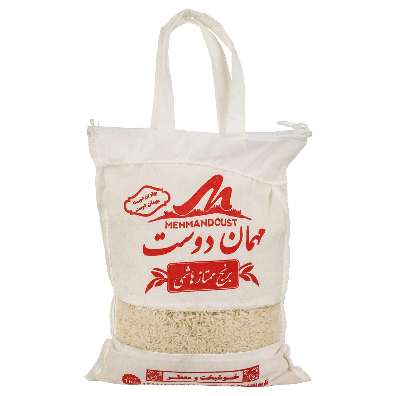 خرید                      برنج هاشمی ممتاز مهماندوست مقدار 1 کیلوگرم