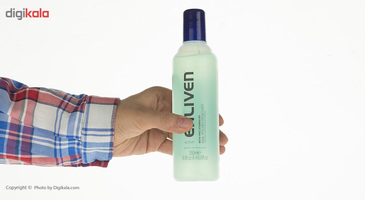 لاک پاک کن انلیون مدل Pro Vitamin B5 حجم 250 میلی لیتر