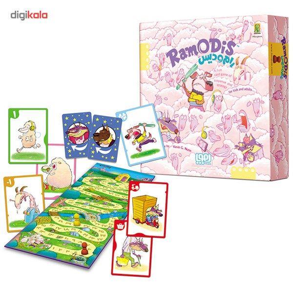 بازی فکری هوپا مدل RamoDis  Houpaa RamoDis Intellectual Game