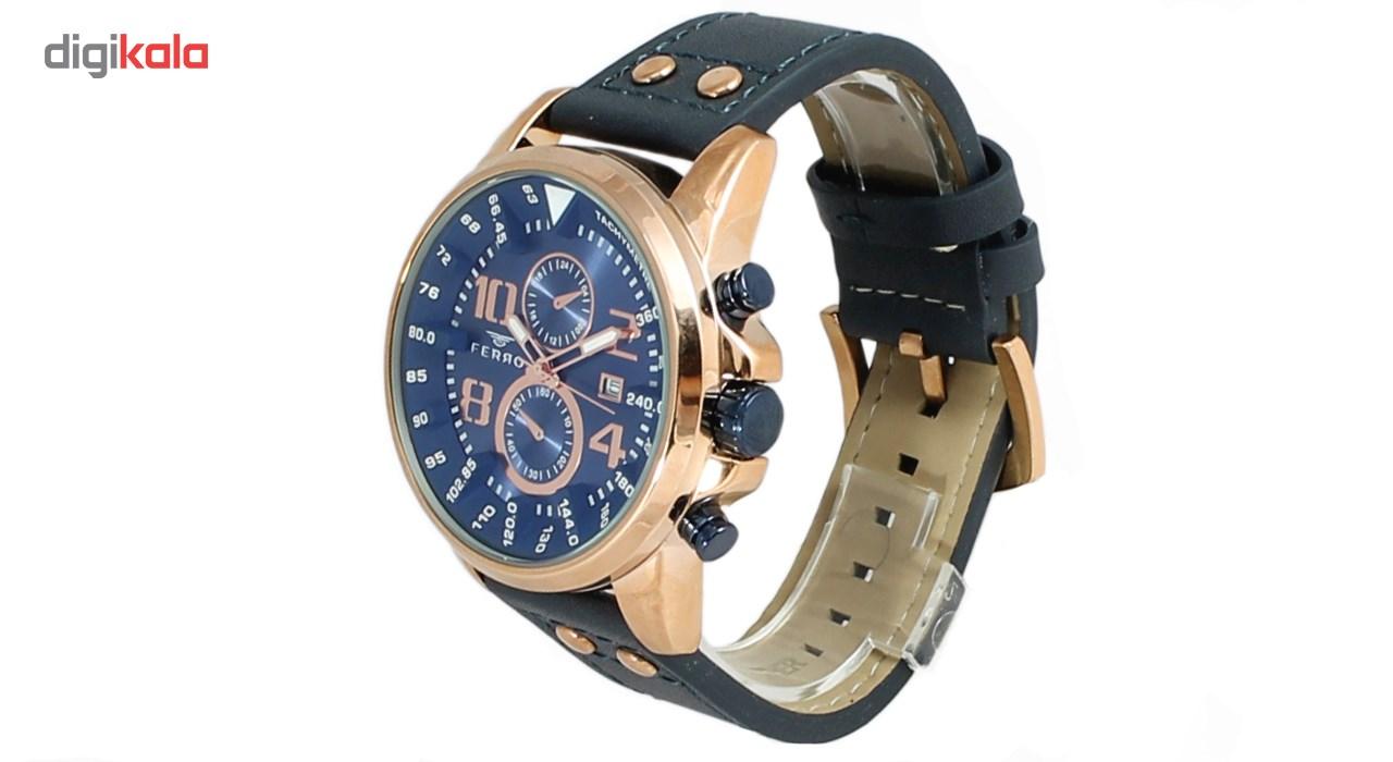 خرید ساعت عقربه ای مردانه فرو مدل F61356-551-C