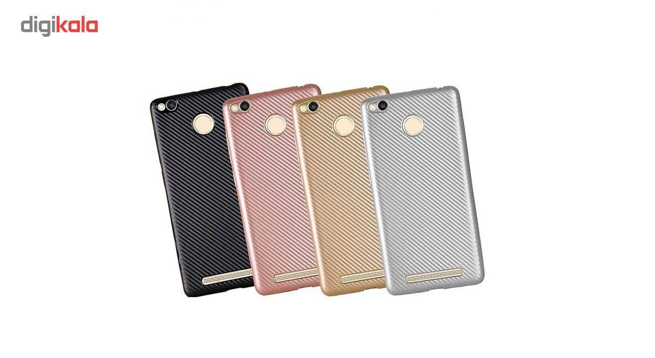 کاور محافظ ژله ای فیبر کربن مدل Slim مناسب برای گوشی شیاومی Redmi 3s Pro main 1 5