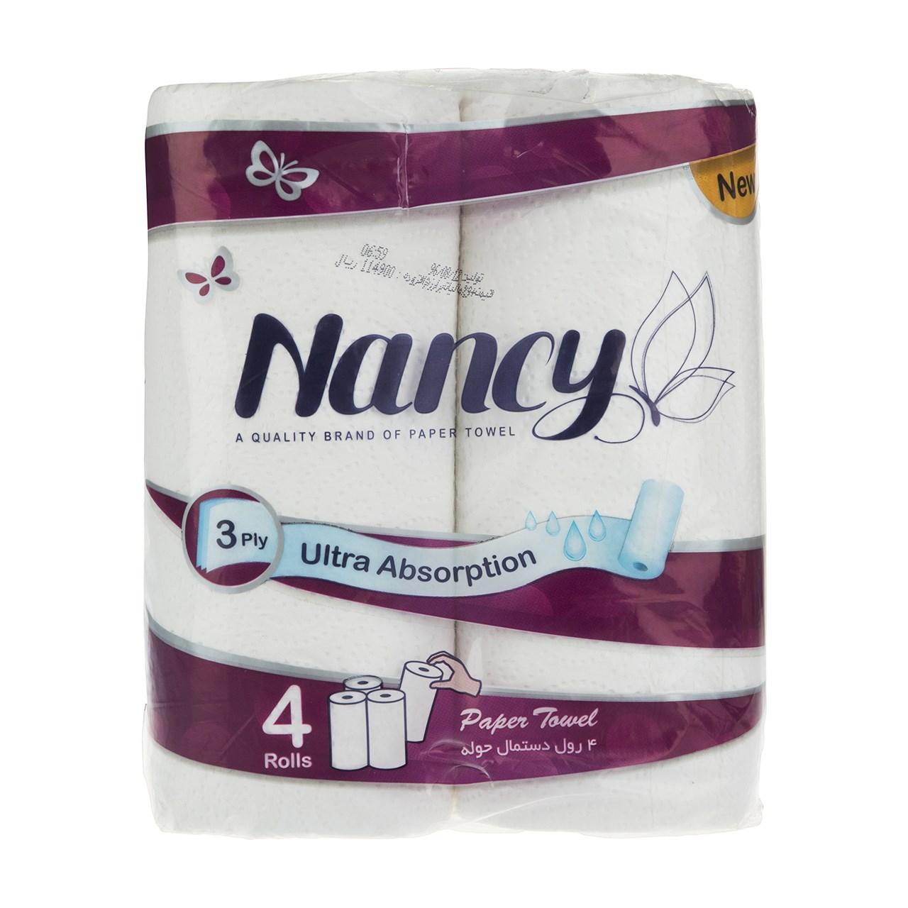 دستمال حوله کاغذی نانسی بسته 4 عددی
