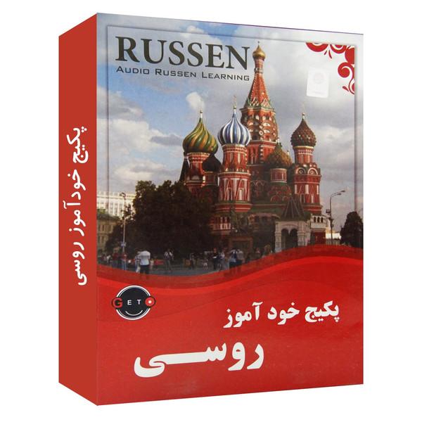 نرم افزار آموزش زبان روسی نشر نوآوران