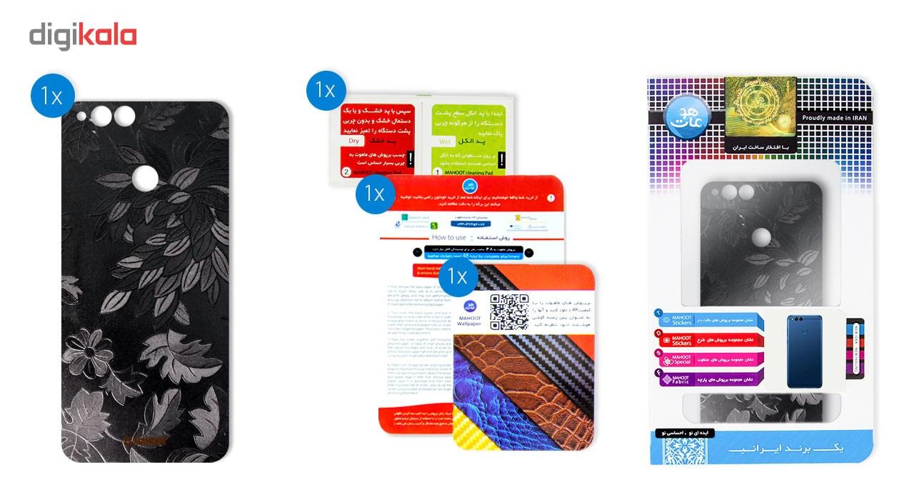 برچسب پوششی ماهوت مدل Wild-flower Texture مناسب برای گوشی  Huawei Honor 7X main 1 4