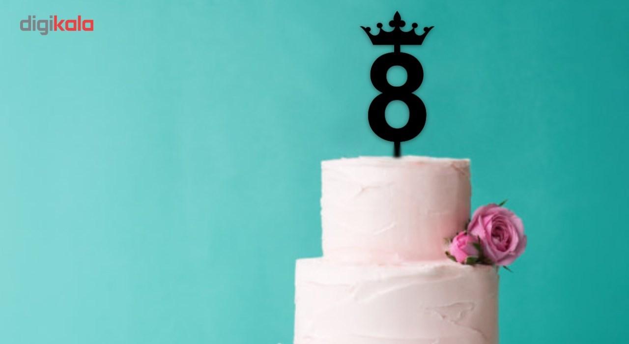تاپر کیک تولد هوم آرت مدل HACA016