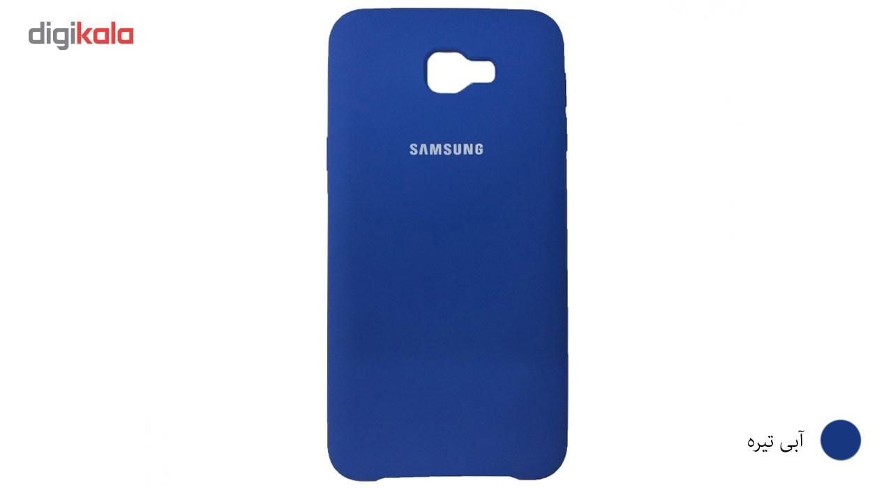کاور سیلیکونی مناسب برای گوشی موبایل سامسونگ گلکسی J5 Prime main 1 9