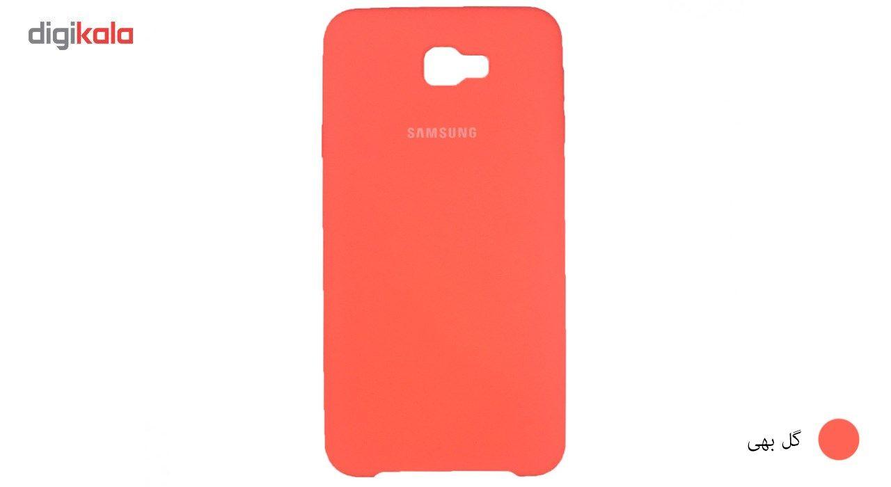 کاور سیلیکونی مناسب برای گوشی موبایل سامسونگ گلکسی J5 Prime main 1 10