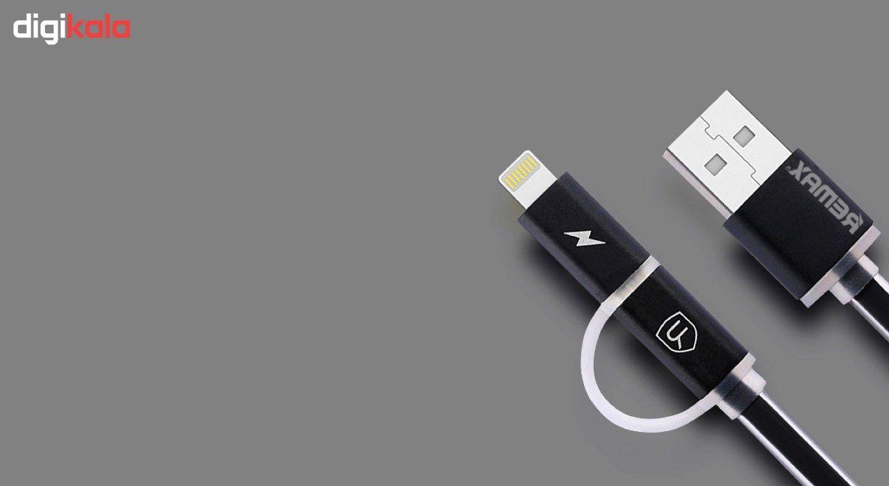 کابل شارژ دوسر REMAX مدلDSPT-D14 مناسب برای شارژآیفون واندرویدبانشانگر اتمام شارژ main 1 3