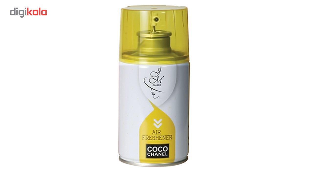 یدک اسپری خوشبوکننده جی ام مدل Coco Chanel حجم 300 میلی لیتر main 1 1