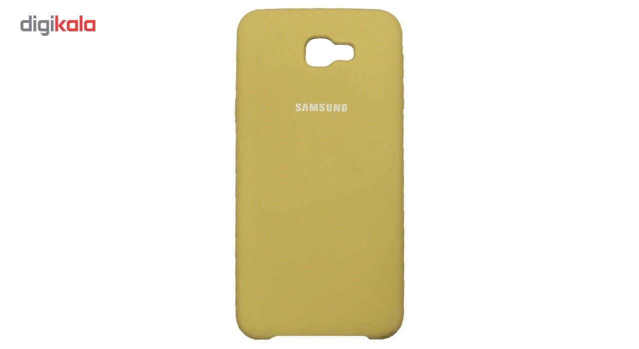 کاور سیلیکونی مناسب برای گوشی موبایل سامسونگ گلکسی J5 Prime main 1 13