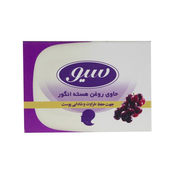 صابون حمام سیو مدل Grape Seed Oil مقدار 125 گرم
