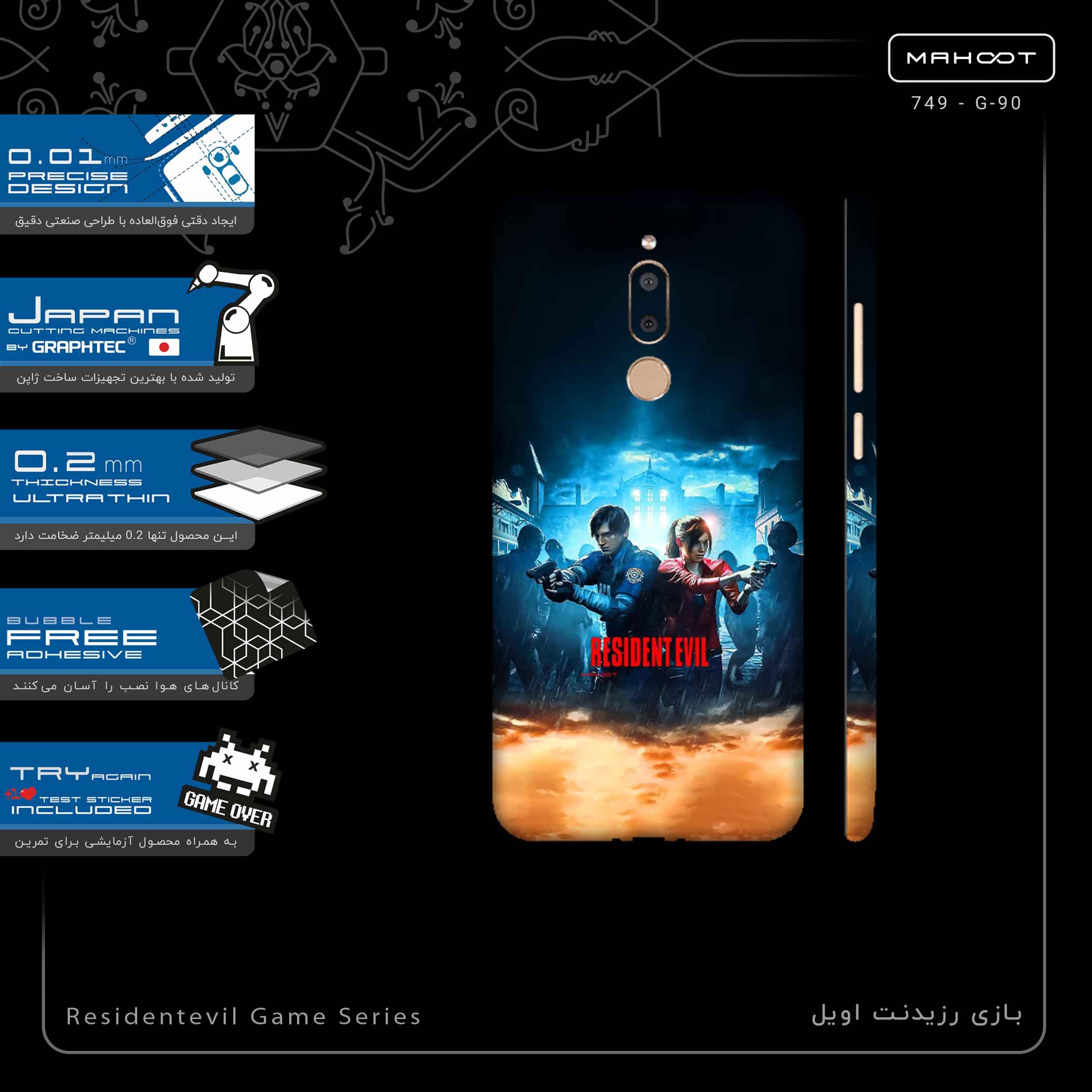 بازی کامپیوتری Lost Planet 3