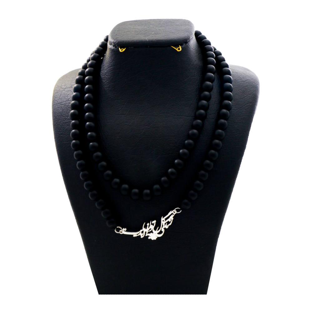 گردنبند نقره زنانه دلی جم طرح زندگی گل به توان ابدیت کد D 73