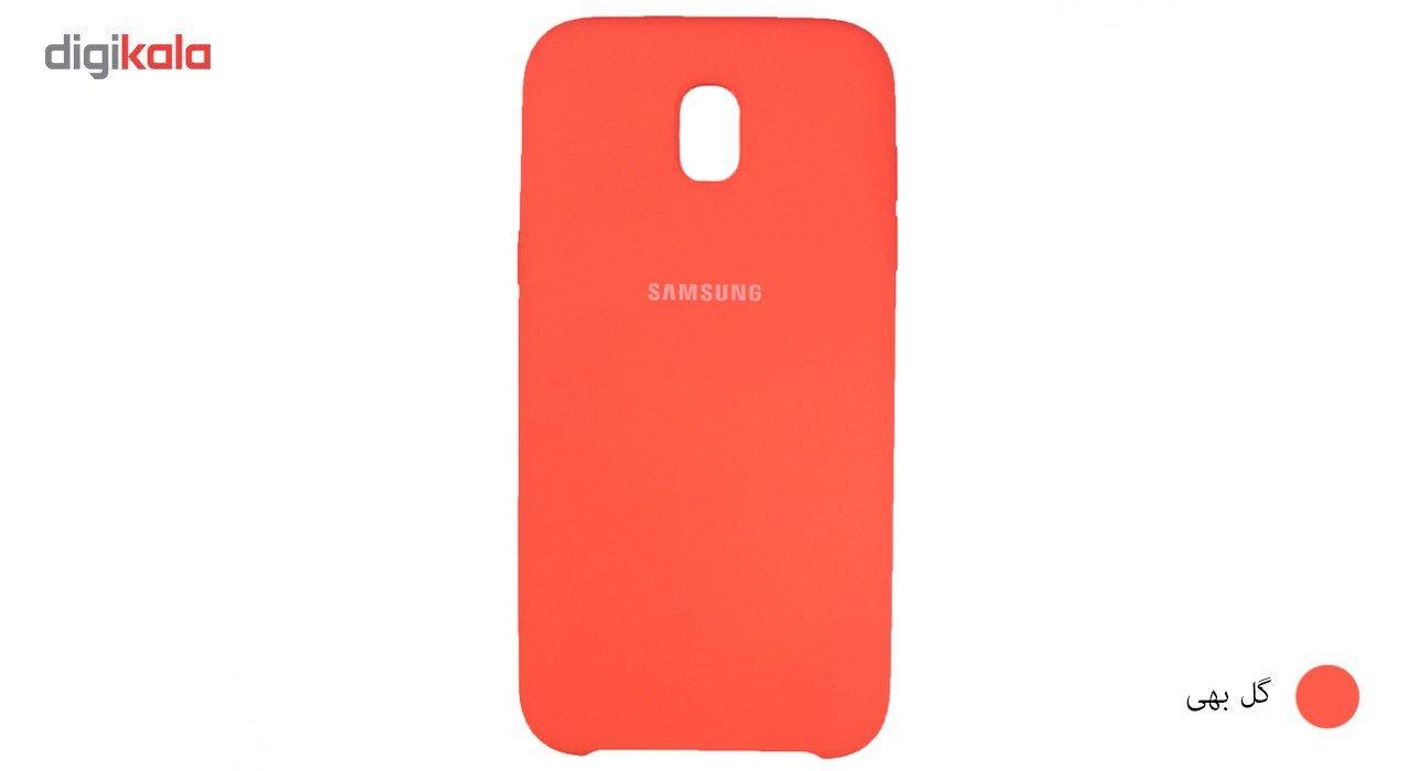 کاور سیلیکونی مناسب برای گوشی موبایل سامسونگ گلکسی J5 Pro main 1 17