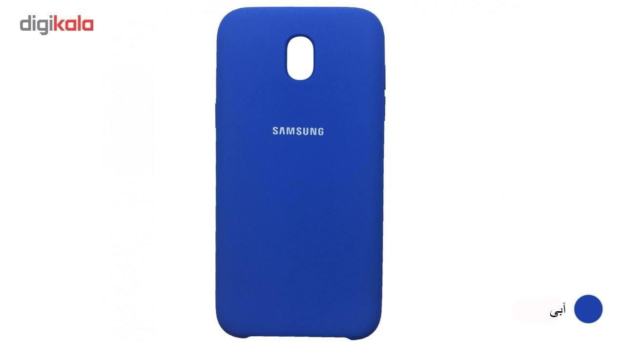 کاور سیلیکونی مناسب برای گوشی موبایل سامسونگ گلکسی J5 Pro main 1 18
