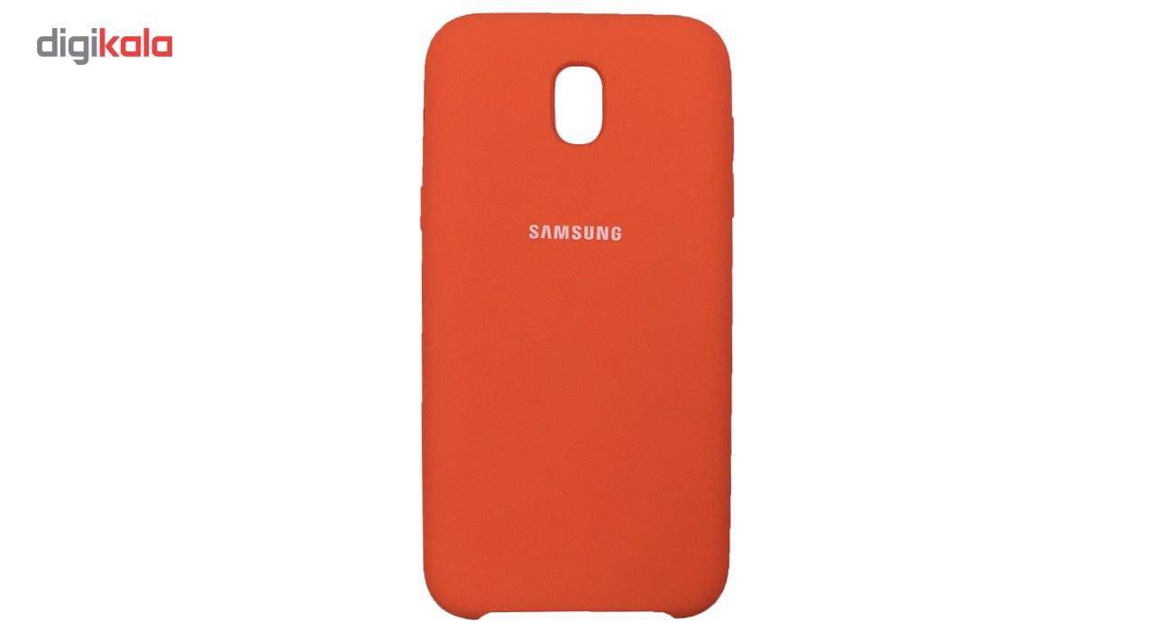 کاور سیلیکونی مناسب برای گوشی موبایل سامسونگ گلکسی J5 Pro main 1 19