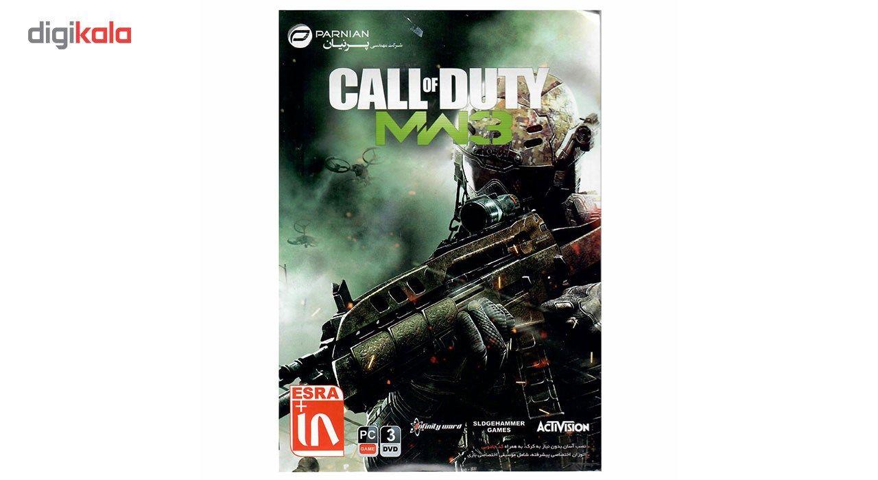 بازی Call Of Duty MW3 مخصوص PC main 1 1