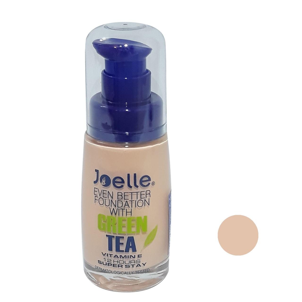 قیمت کرم پودر جویل مدل چای سبز شماره j01
