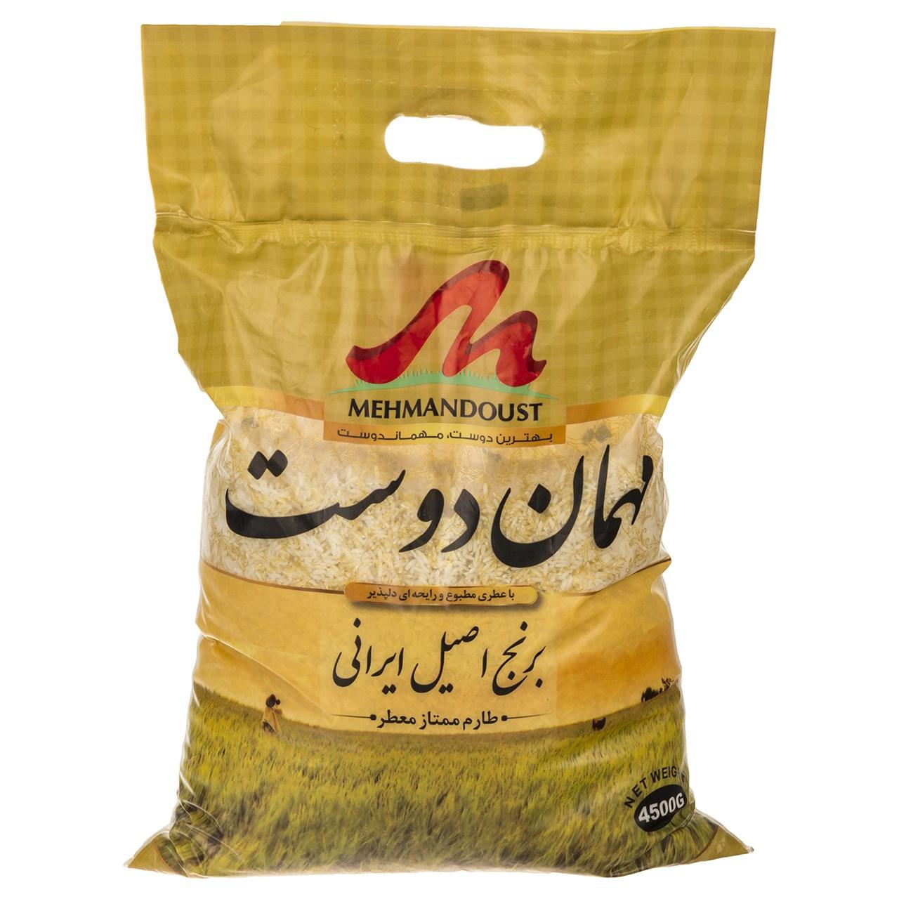 برنج طارم مهماندوست - 4.5 کیلوگرم