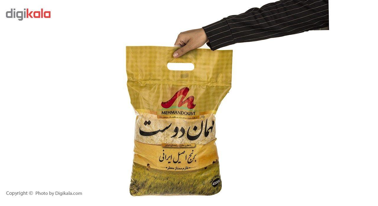 برنج طارم مهماندوست مقدار 4.5 کیلوگرم