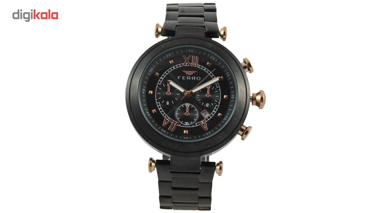 ساعت مچی عقربه ای مردانه فرو مدل F71678-632-G