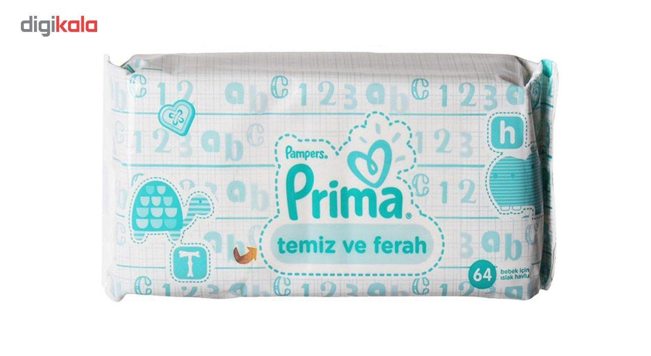 دستمال مرطوب کودک پریما مدل temiz ve ferah  بسته 64 عددی main 1 1