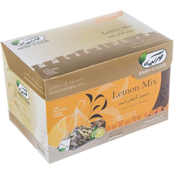 دمنوش گیاهی لیمو مهرگیاه بسته 14 عددی