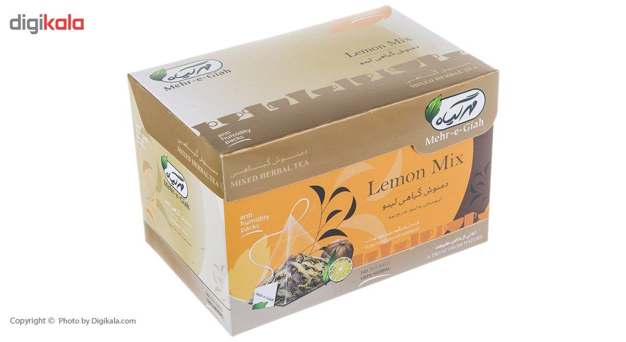 دمنوش گیاهی لیمو مهرگیاه بسته 14 عددی main 1 3