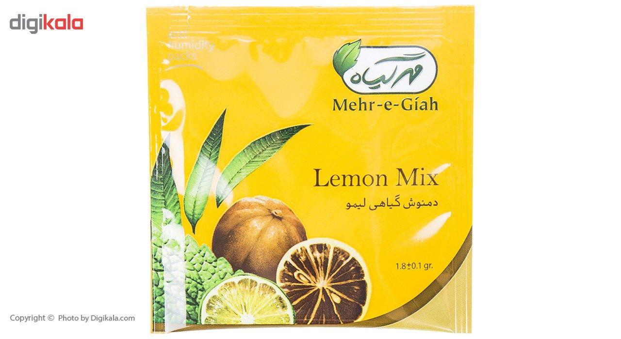 دمنوش گیاهی لیمو مهرگیاه بسته 14 عددی main 1 4
