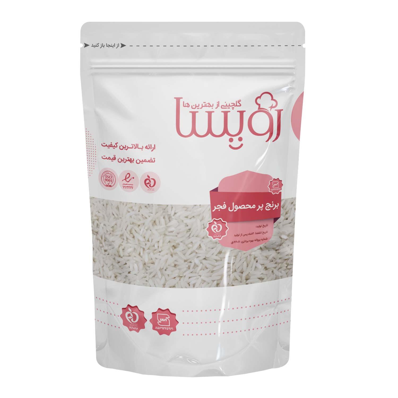برنج پر محصول فجر رویسا- 5 کیلوگرم