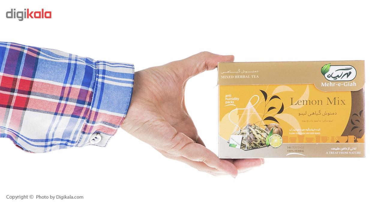 دمنوش گیاهی لیمو مهرگیاه بسته 14 عددی main 1 8