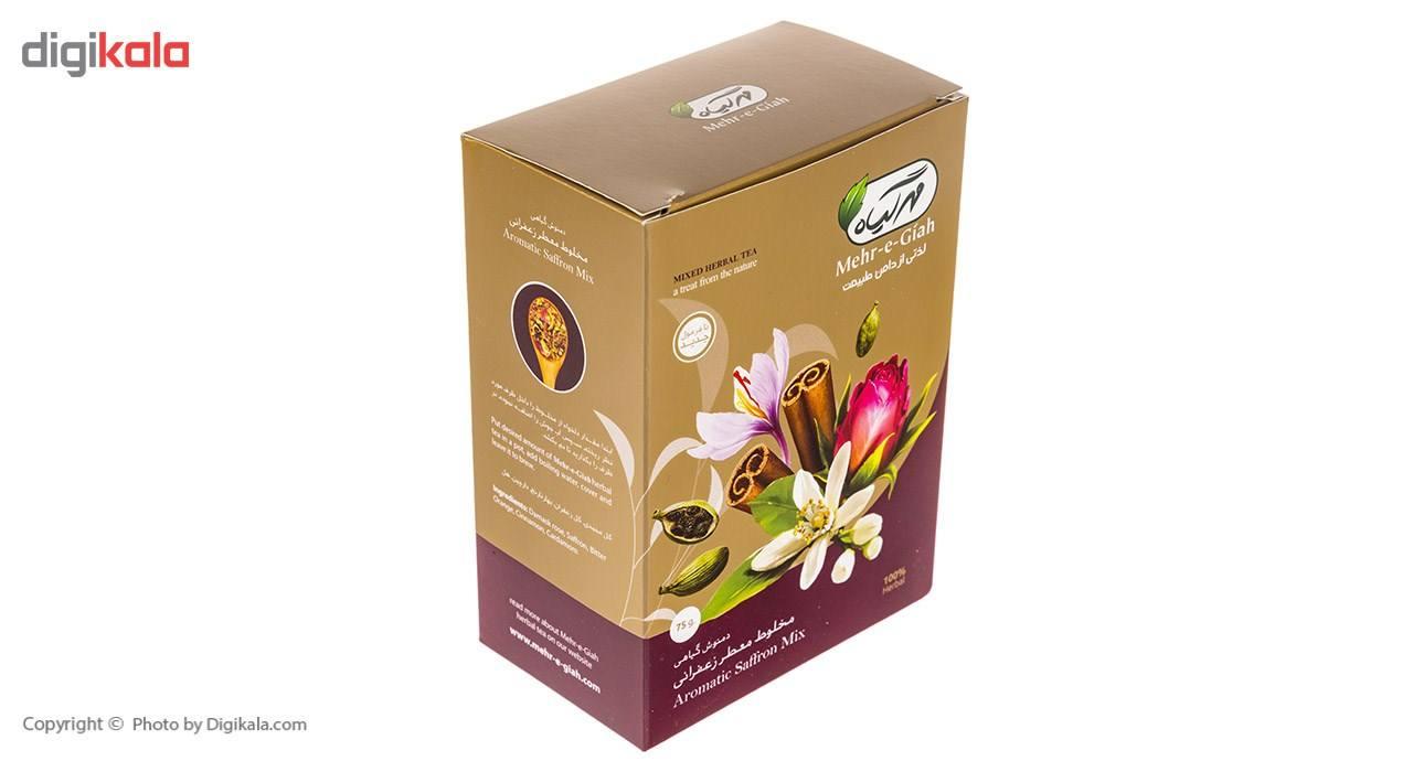 دمنوش گیاهی مخلوط معطر زعفرانی مهرگیاه مقدار 75 گرم main 1 2