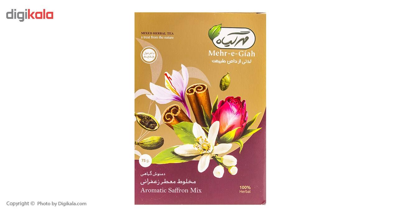دمنوش گیاهی مخلوط معطر زعفرانی مهرگیاه مقدار 75 گرم main 1 3
