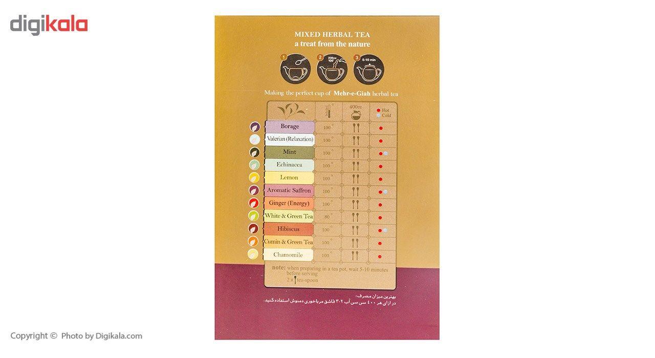 دمنوش گیاهی مخلوط معطر زعفرانی مهرگیاه مقدار 75 گرم main 1 4