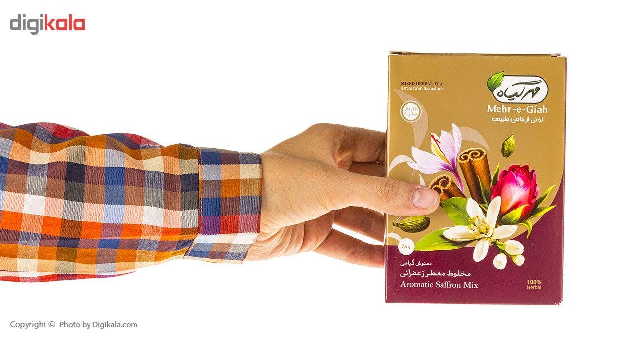 دمنوش گیاهی مخلوط معطر زعفرانی مهرگیاه مقدار 75 گرم main 1 8