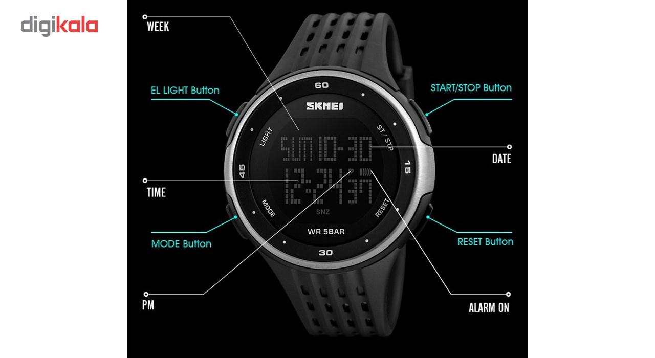 ساعت مچی دیجیتال مردانه اسکمی مدل 1219-G