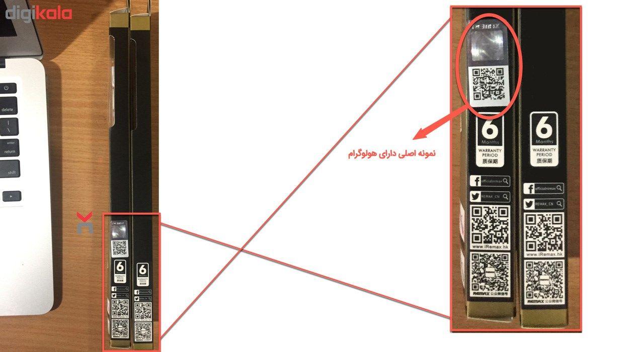 کابل شارژ دوسر REMAX مدلDSPT-D14 مناسب برای شارژآیفون واندرویدبانشانگر اتمام شارژ main 1 12