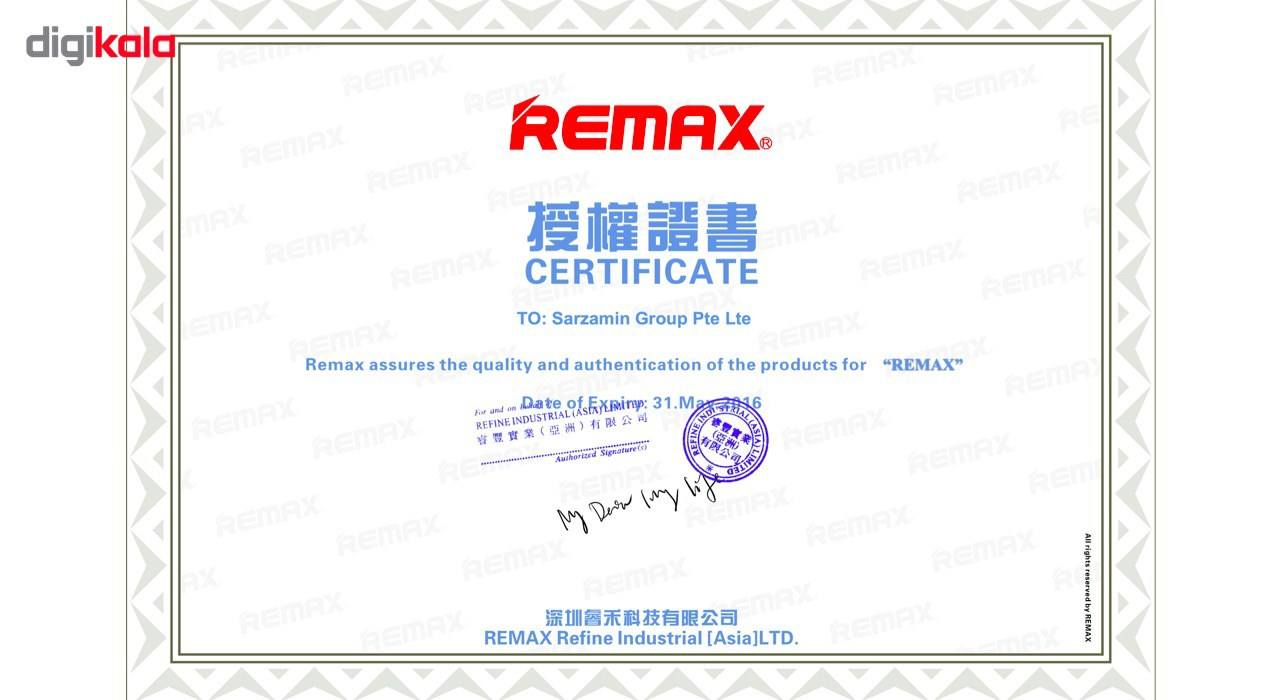 کابل شارژ دوسر REMAX مدلDSPT-D14 مناسب برای شارژآیفون واندرویدبانشانگر اتمام شارژ main 1 13