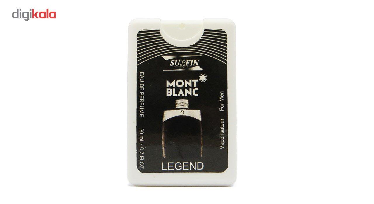 عطر جیبی مردانه سورفین مدل Mont Blanc Legend حجم 20 میلی لیتر -  - 3