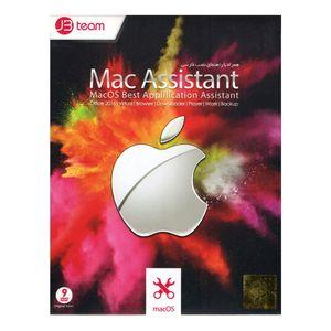 مجموعه نرم افزار JB Mac Assistant 2018 نشر جی بی تیم