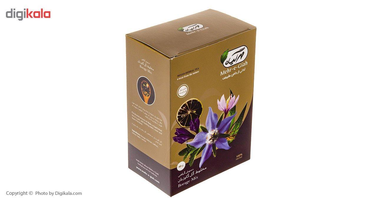 دمنوش گیاهی مخلوط گل گاوزبان مهرگیاه مقدار 40 گرم main 1 3