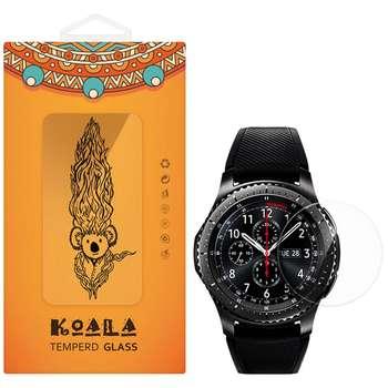 محافظ صفحه نمایش شیشه ای کوالا مدل تمپرد مناسب برای ساعت هوشمند سامسونگ مدل Gear S3