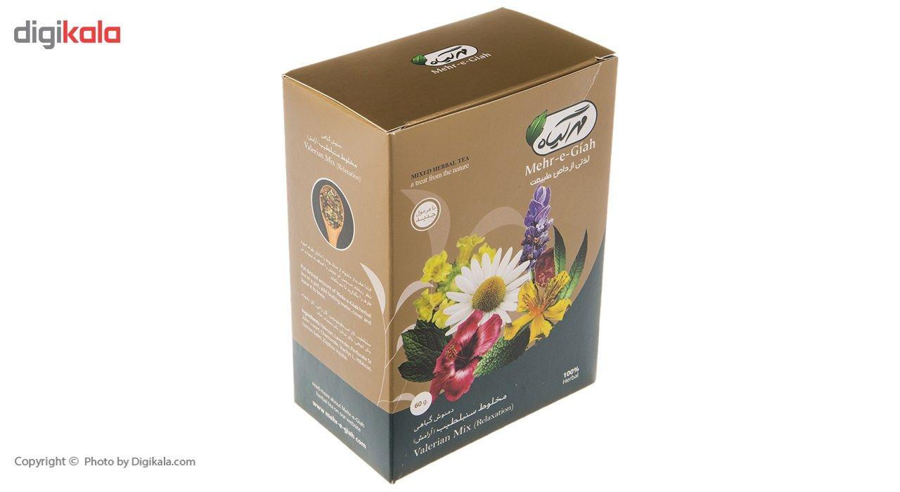 دمنوش گیاهی مخلوط سنبلطیب مهرگیاه مقدار 60 گرم main 1 3