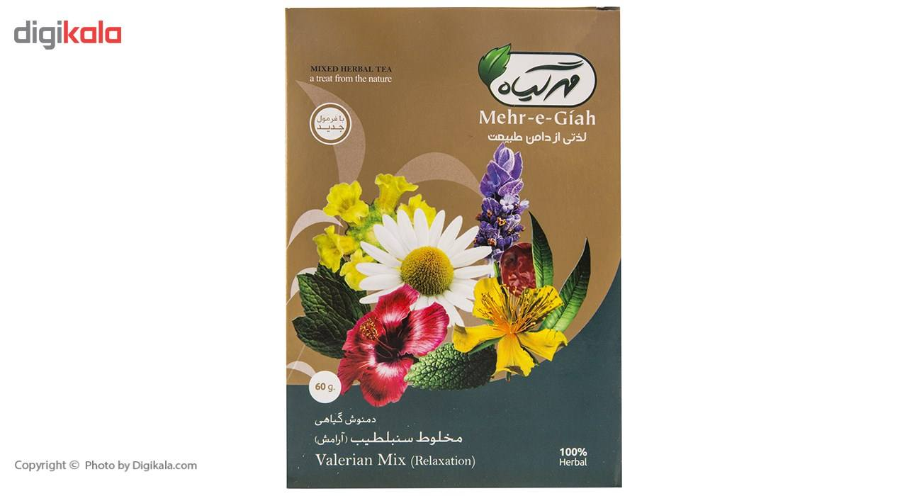 دمنوش گیاهی مخلوط سنبلطیب مهرگیاه مقدار 60 گرم main 1 4