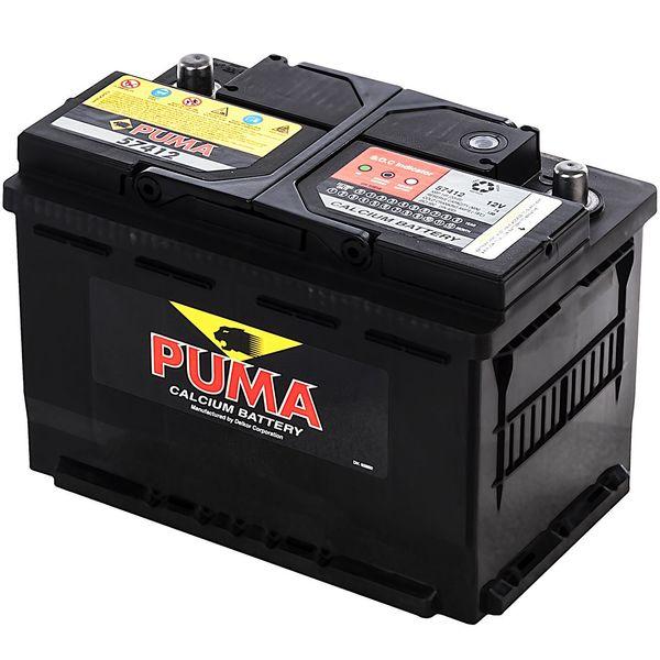 باتری اتمی خودرو پوما مدل 57412
