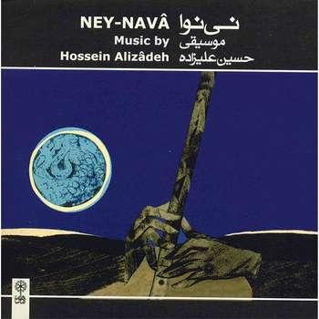آلبوم موسیقی نی نوا - حسین علیزاده