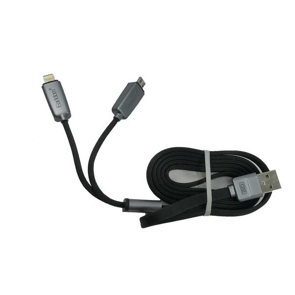 کابل تبدیل USB به لایتنینگ و microUSB مگنتی  ارلدام مدل ET-881