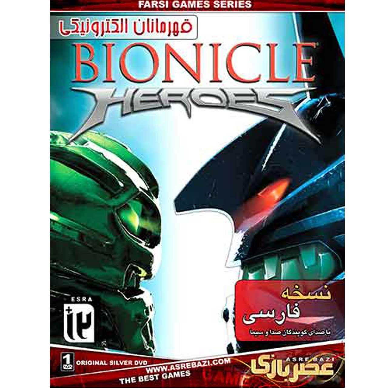 بازی BIONICLE HEROES مخصوص PC