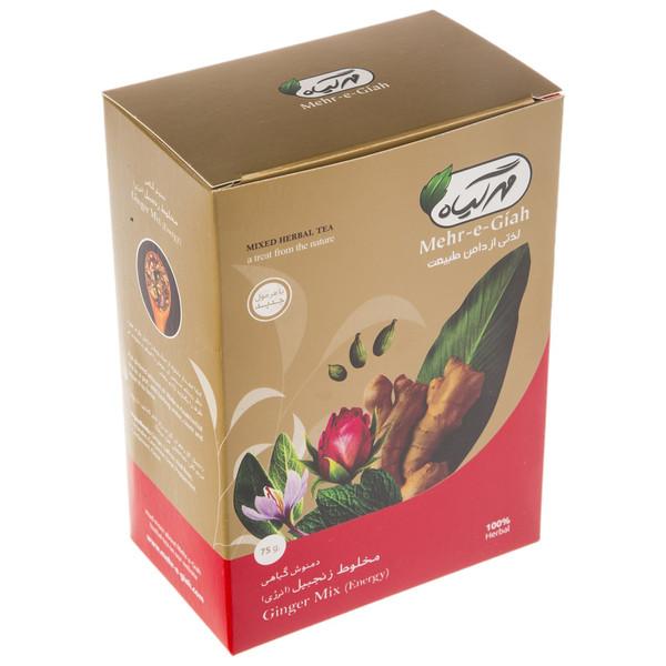 دمنوش گیاهی مخلوط زنجبیل مهرگیاه مقدار 75 گرم