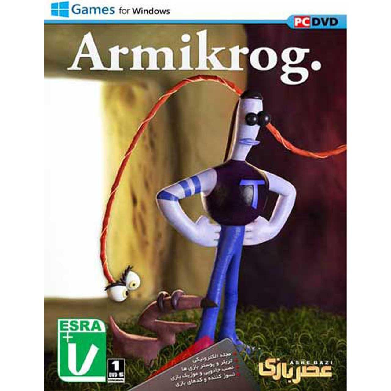 بازی Armikrog مخصوص PC